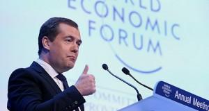 Медведев не поедет на форум в Давосе