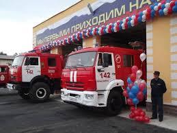 Открытие новой пожарной части прошло в поселке Коммунар