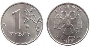 Госдума предполагает, что деноминация рубля будет экономически эффективной мерой в сложившейся ситуации.