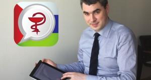 Приложение «Медицина 72» Тюмени стала обладателем профессиональной премии