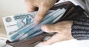 В Ленобласти соблюдение сроков выплаты зарплаты теперь взяты под контроль.