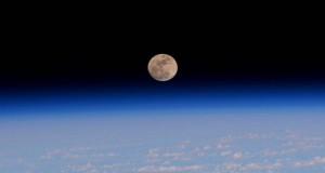 Снимок полнолуния был опубликован «NASA».