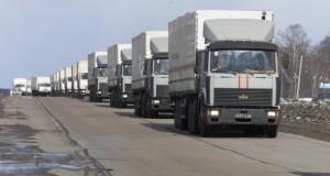 11 колонна с гуманитарной помощью прибыла в Луганск.