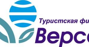 Питерский туроператор «Верса» объявил о банкротстве