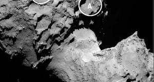 На комете Чурюмова-Герасименко обнаружены неровности