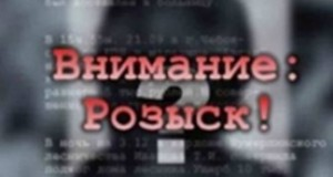 В Санкт-Петербурге разыскивают студента из Мадагаскара