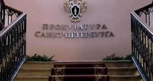 Петербургские магазины «Магнит» могут закрыть