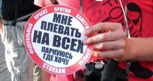 Петербургских активистов «Стопхам» избили неизвестные