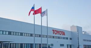 Петербургский завод  Toyota увеличивает мощности