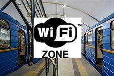 В петербургском метро скоро заработает бесплатный Wi-Fi