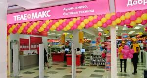 Магазины сети «Телемакс» прекратили работу в Петербурге