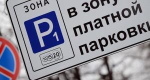 Всемирный банк заморозил проект по оснащению Петербурга платными парковками
