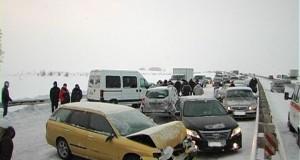 Под Санкт-Петербургом произошло массовое ДТП