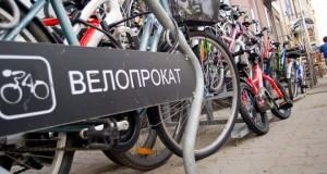 С прокатных станций в Петербурге украдено 20 велосипедов за месяц