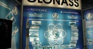 Система ГЛОНАСС будет готова до конца 2015 года