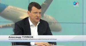 Почему российские самолеты не летают? Что скрывает Александр Туляков от ВВП?