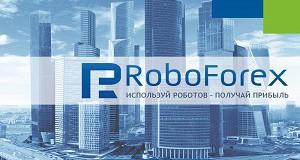 RoboForex получил звание «Best Retail Forex Broker»