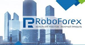 RoboForex предлагает клиентам поучаствовать в конкурсе «KingSize MT5»,