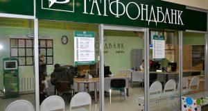 По факту мошенничества в Татфондбанк завели уголовное дело